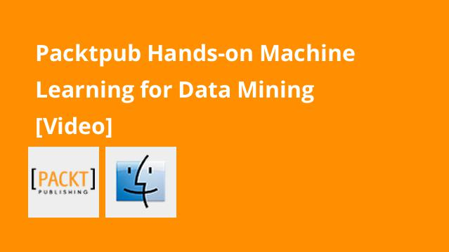 packtpub-hands-on-machine-learning-for-data-mining-video